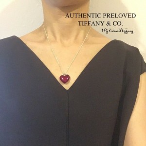 Pre-owned Tiffany & Co. Red Quartz Garnet Heart Silver Necklace 18
